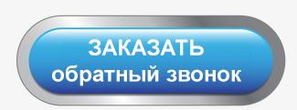info@slabotochnik.ru